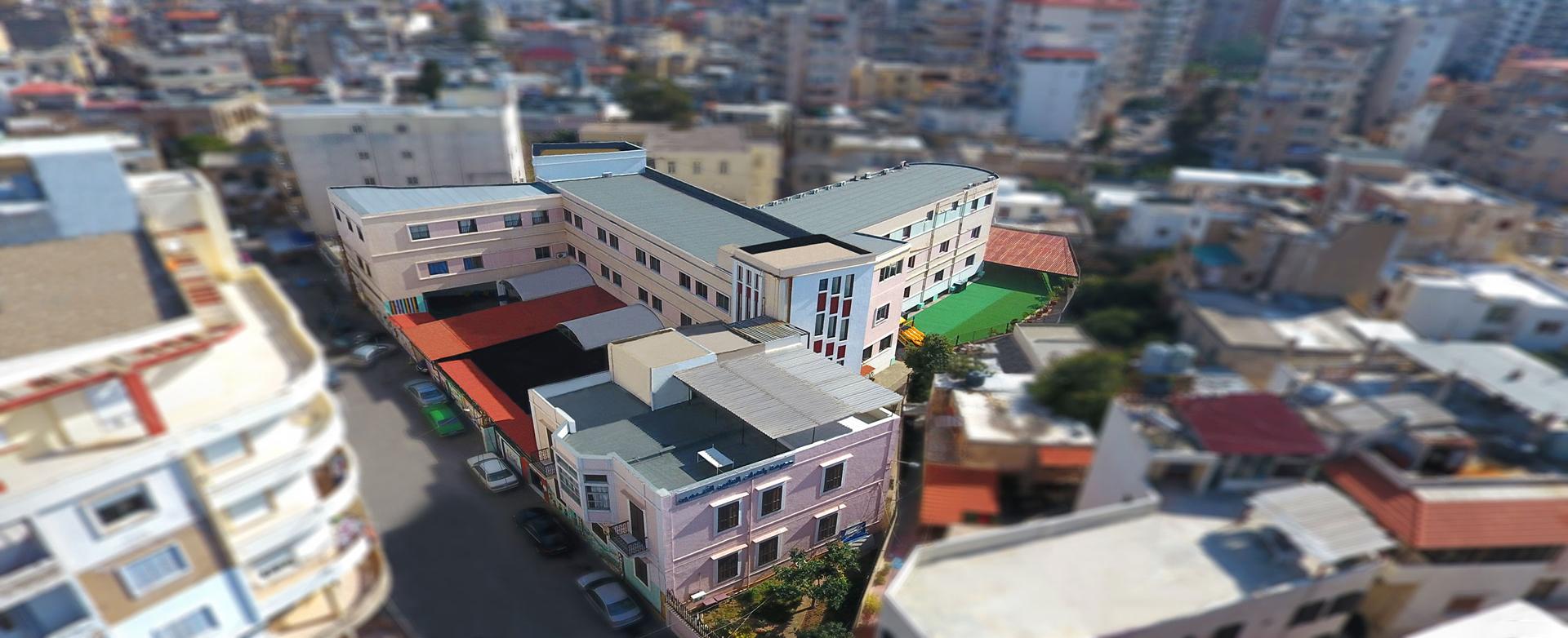 Collège des Sœurs des Saints-Cœurs Tripoli - Mina <br>Certifié ISO 9001:2015